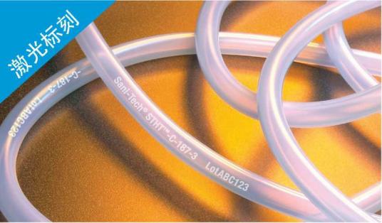 Sani-Tech® STHT®-C卫生级硅胶管